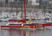 Trimaran at St. Malo marina.